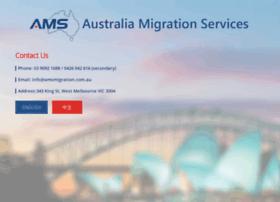 amsmigration.com.au
