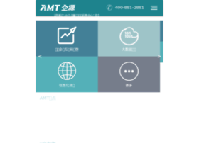 amt.com.cn