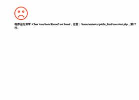 amtast.com