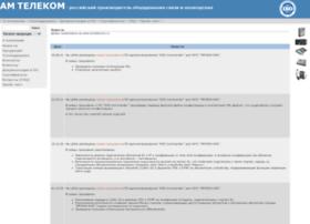 amtelecom.ru