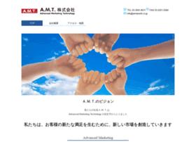 amtworld.co.jp
