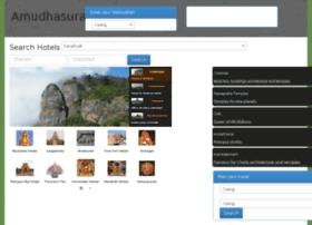 amudhasurabi.com