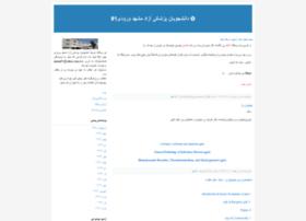 amum91.blogfa.com