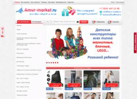 amur-market.ru