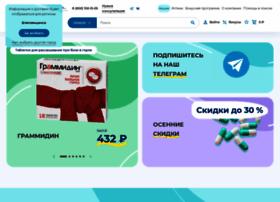amurfarma.ru