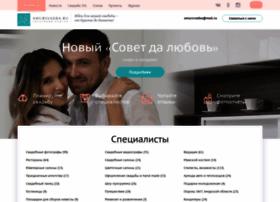 amursvadba.ru