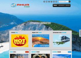 amurtour.com.ua