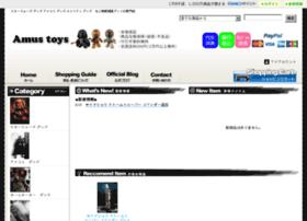 amustoys.com