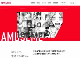 amutus.co.jp