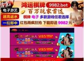 amv-videos.com