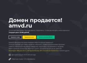 amvd.ru