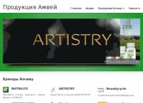 amway-cheb.ru