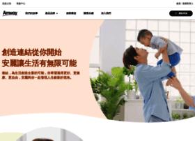 amway.com.tw