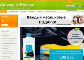 amwaylife.ru