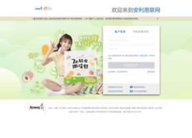 amwaynet.com.cn