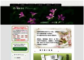 amyu520.com