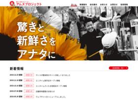 amz-project.com