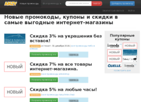 amzy.ru
