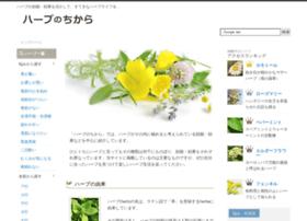 an-herb.com
