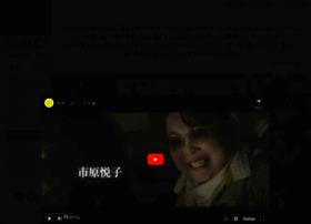 an-movie.com