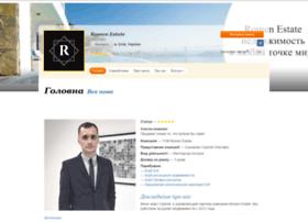 an-romen.est.ua