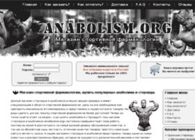 anabolism.org