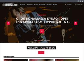 anadrasisradio.net