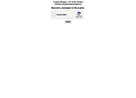 anadyr.aport.ru