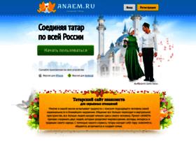 anaem.ru