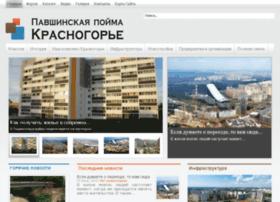 anaeri.ru