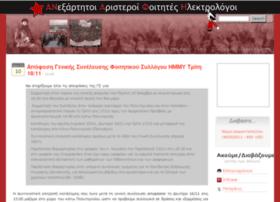 anafi.ntua.gr Visit site