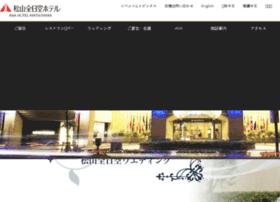 anahotelmatsuyama.com