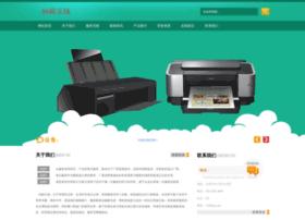 anaigi.com