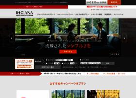 anaihghotels.co.jp