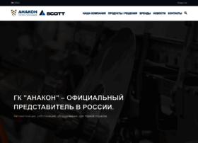 anakon.ru