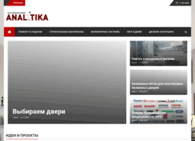 analitika.org