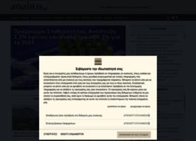 analitis.gr