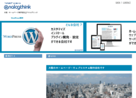 analog-think.com