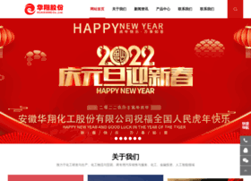 analoguebaby.com