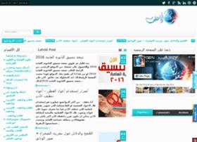 anamothaqf.org
