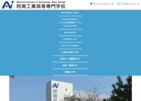 anan-nct.ac.jp