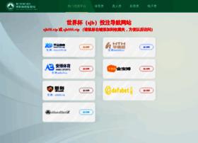 ananaska.com