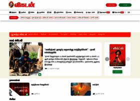 anandavikatan.com