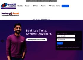 anandlab.com