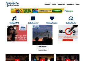 Entertainment site | Sinhala MP3 | Sri Lankan Chat | Sinhala Lyrics