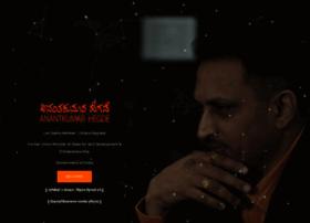 anantkumarhegde.com