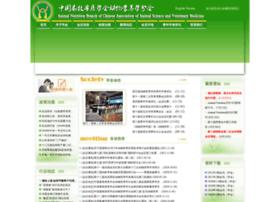 ananutri.com