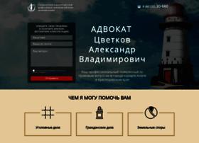 anapa-advokat.ru