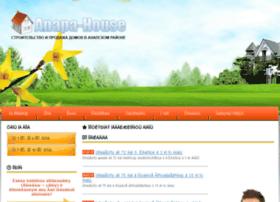 anapa-house.rusite.net