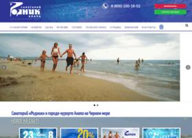 anapa-rodnik.com